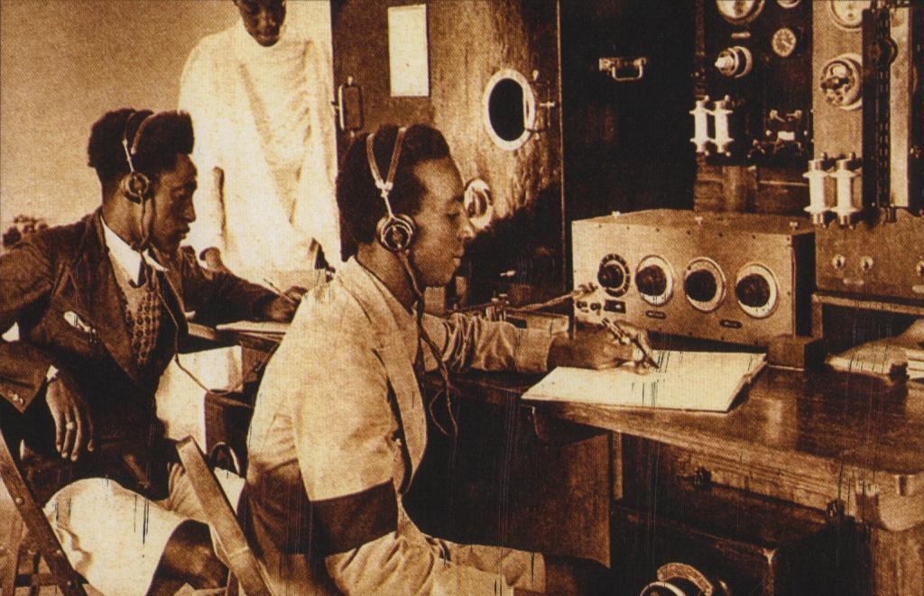 radio addis